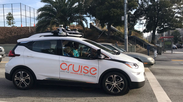 FILE PHOTO: A Cruise self-driving car, which is owned by General Motors Corp, is seen outside the company's headquarters in San Francisco. (REUTERS)