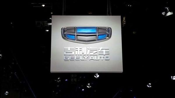 File photo showing the logo of Chinese carmaker Geely Auto. (REUTERS)