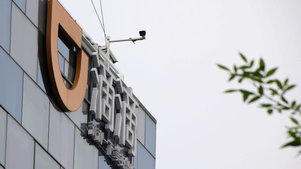 FILE PHOTO: Logo of Didi Chuxing is seen at its headquarters building in Beijing, China. (REUTERS)