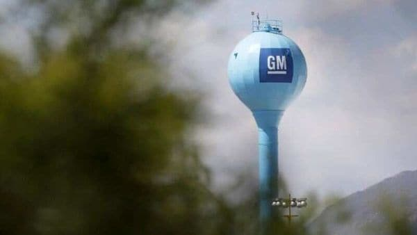 FILE PHOTO: The GM logo is pictured at the General Motors Assembly Plant in Ramos Arizpe, state of Coahuila, Mexico October 7, 2019. REUTERS/Daniel Becerril