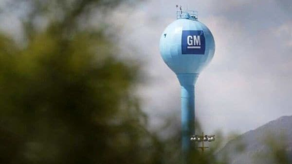 FILE PHOTO: The GM logo is pictured at the General Motors Assembly Plant in Ramos Arizpe, state of Coahuila, Mexico.