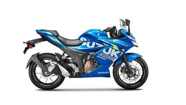 Gixxer SF 250 MotoGP edition