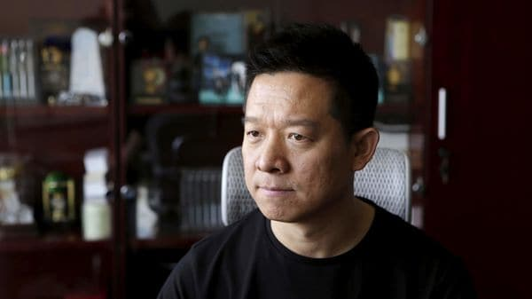 File photo: Jia Yueting, founder of Leshi Internet and electric vehicle maker Faraday Future. (REUTERS)