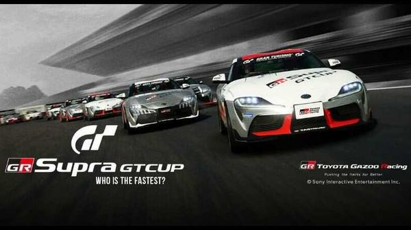 TGR will begin its journey in the country with the first-ever GR Supra Gran Turismo (GT) Cup 2020 e-motorsport contest.