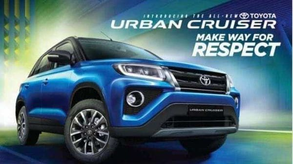 Toyota Urban Cruiser Brochure Leaked Reveals Subtle Differences From Brezza