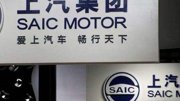 SAIC Motor Corp's logos