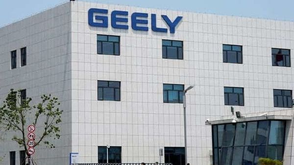 File photo - A building of the Geely Auto Research Institute is seen in Ningbo, Zhejiang province. (REUTERS)