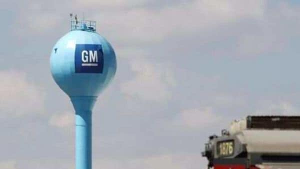 The GM logo is pictured at a General Motors Assembly Plant. (File Photo) (REUTERS)