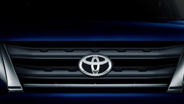 File photo: Logo of Toyota