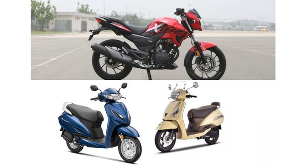 Festive discounts and offers on two-wheelers are limited for a specific period only.