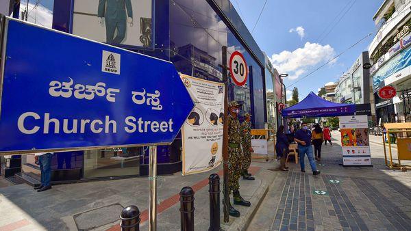 Church Street, Bengaluru. Image used for representational purpose. (PTI)