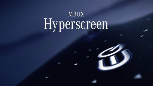 The MBUX Hyperscreen will play a role as the digital core of the EQS model.