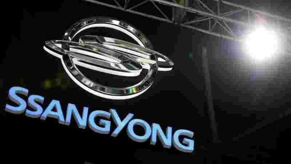 The logo of SsangYong Motor is seen during the Seoul Motor Show in South Korea. (File photo) (REUTERS)