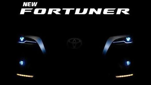 New Fortuner is expected to start from ₹32 lakh (ex-showroom) and extend up to ₹45 lakh (ex-showroom).