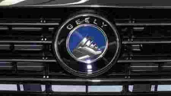 Geely says it will produce an electric car venture with tech giant Baidu.