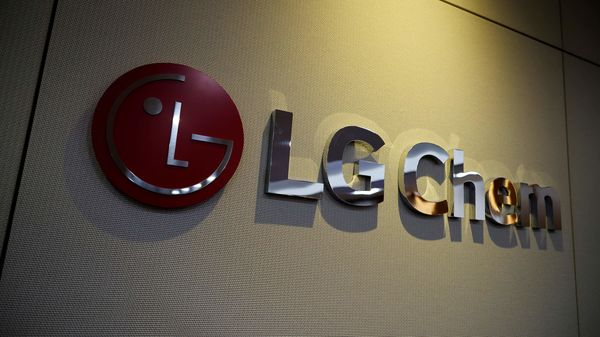 File photo - The logo of LG Chem is seen at its office building in Seoul, South Korea. (REUTERS)