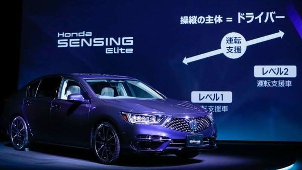 The Honda Motor Co. Ltd's all-new Legend sedan, equipped with level 3 autonomous driving technology, is displayed during an unveiling in Tokyo, Japan March 4, 2021. REUTERS/Issei Kato (REUTERS)