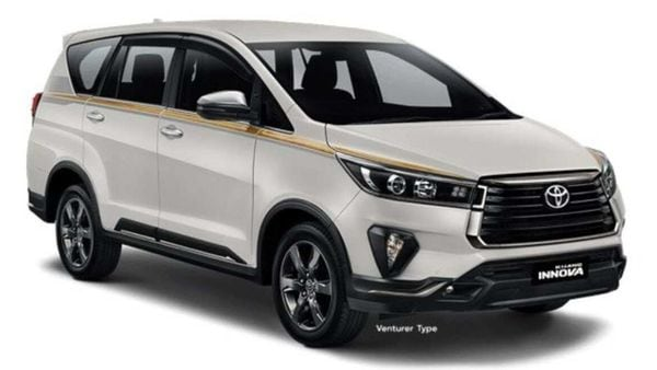The new limited-spec Toyota Innova will be limited to just 50 units.