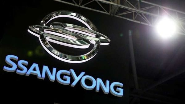 The logo of Ssangyong Motor is seen during the 2017 Seoul Motor Show in South Korea in 2017. (File photo) (REUTERS)