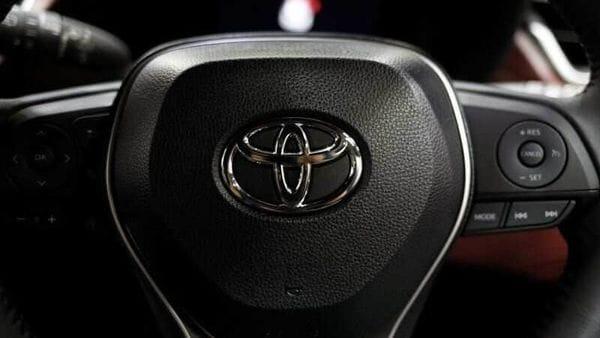The Toyota emblem. (File photo) (Reuters)