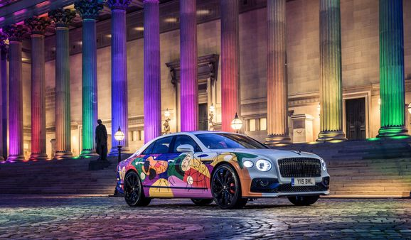 The Bentley Unifying Spur has been wrapped in the themes and ideas of love, progress and unity.