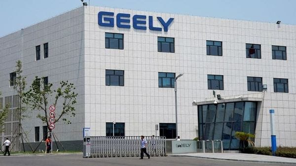 Geely Auto Research Institute in Ningbo, Zhejiang province. (File photo) (REUTERS)