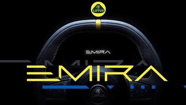 Lotus Emira will be the British carmaker's final ICE-powered model.