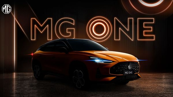 The new MG One SUV will fully break cover on July 30th.