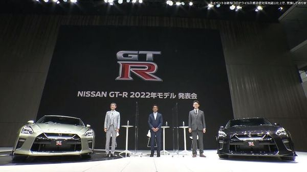 2022 Nissan GT-R has been showcased for the Japanese market.