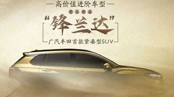 Toyota Frontlander SUV is most likely to be launched in the Chinese market followed by other markets.
