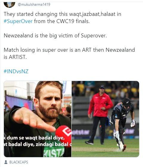 এক নেটিজেন বলেন, 'সুপার ওভারে ম্যাচ হারা একটি শিল্প। আর নিউজিল্যান্ড হল শিল্পী। '  (ছবি সৌজন্য স্ক্রিনগ্র্যাব)