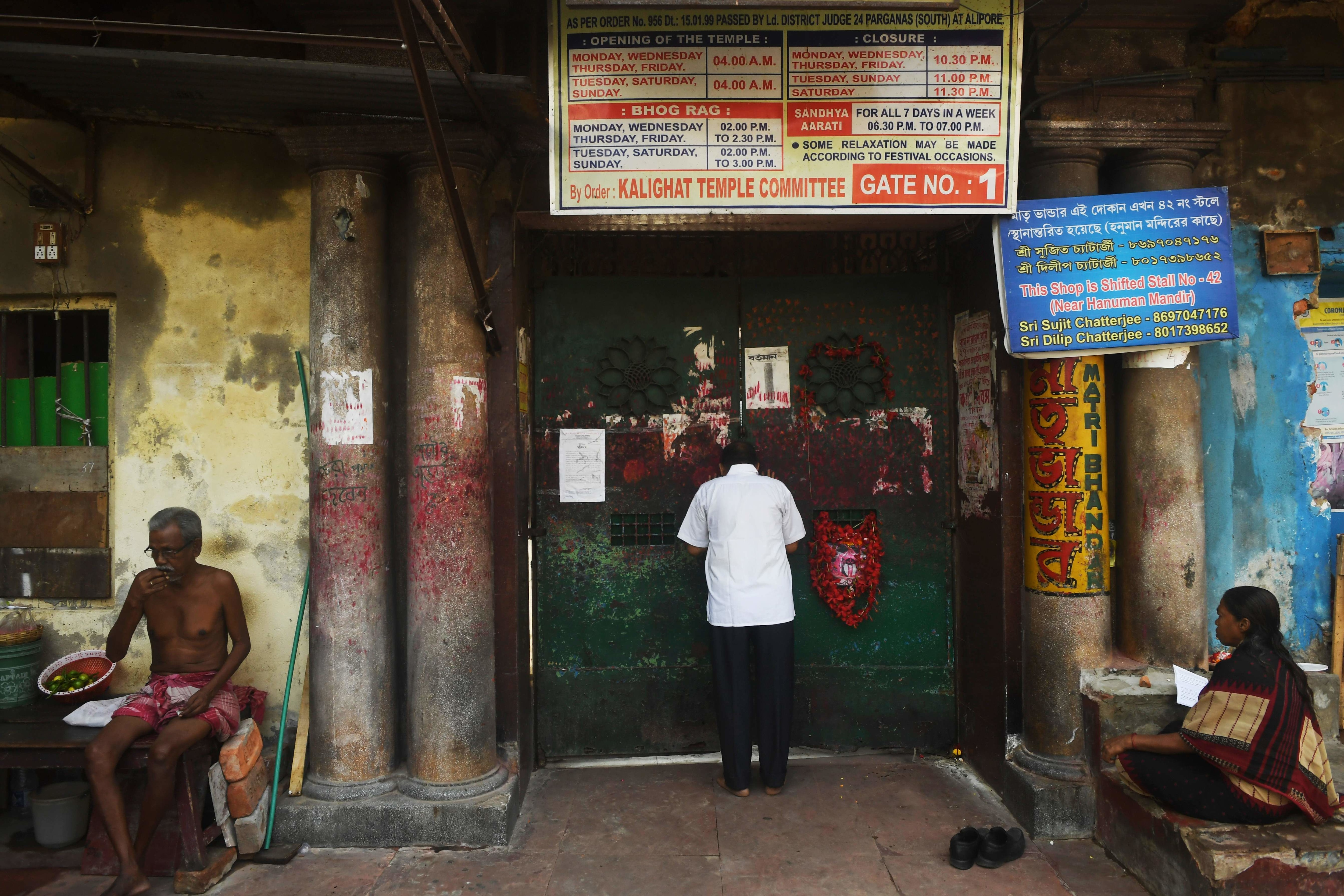 বন্ধ থাকবে ধর্মীয় স্থান। (ছবি সৌজন্য এএফপি)