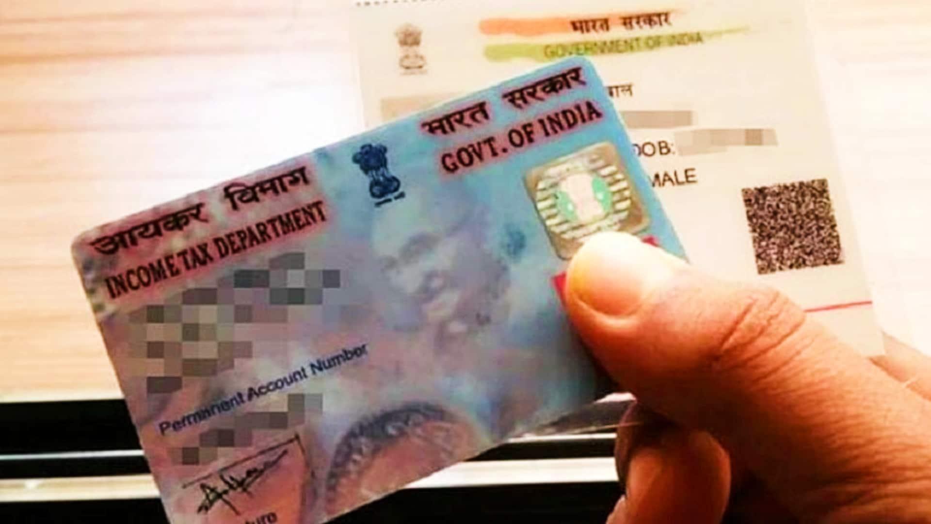 আগামী ৩১ মার্চের মধ্যেই প্যান কার্ডের (PAN Card) সঙ্গে আধার কার্ড (Aadhar Card) সংযুক্ত করতে হবে। অন্যথা সাময়িকভাবে বাতিল হয়ে যাবে প্যান কার্ড। ছবি : পিটিআই (PTI)