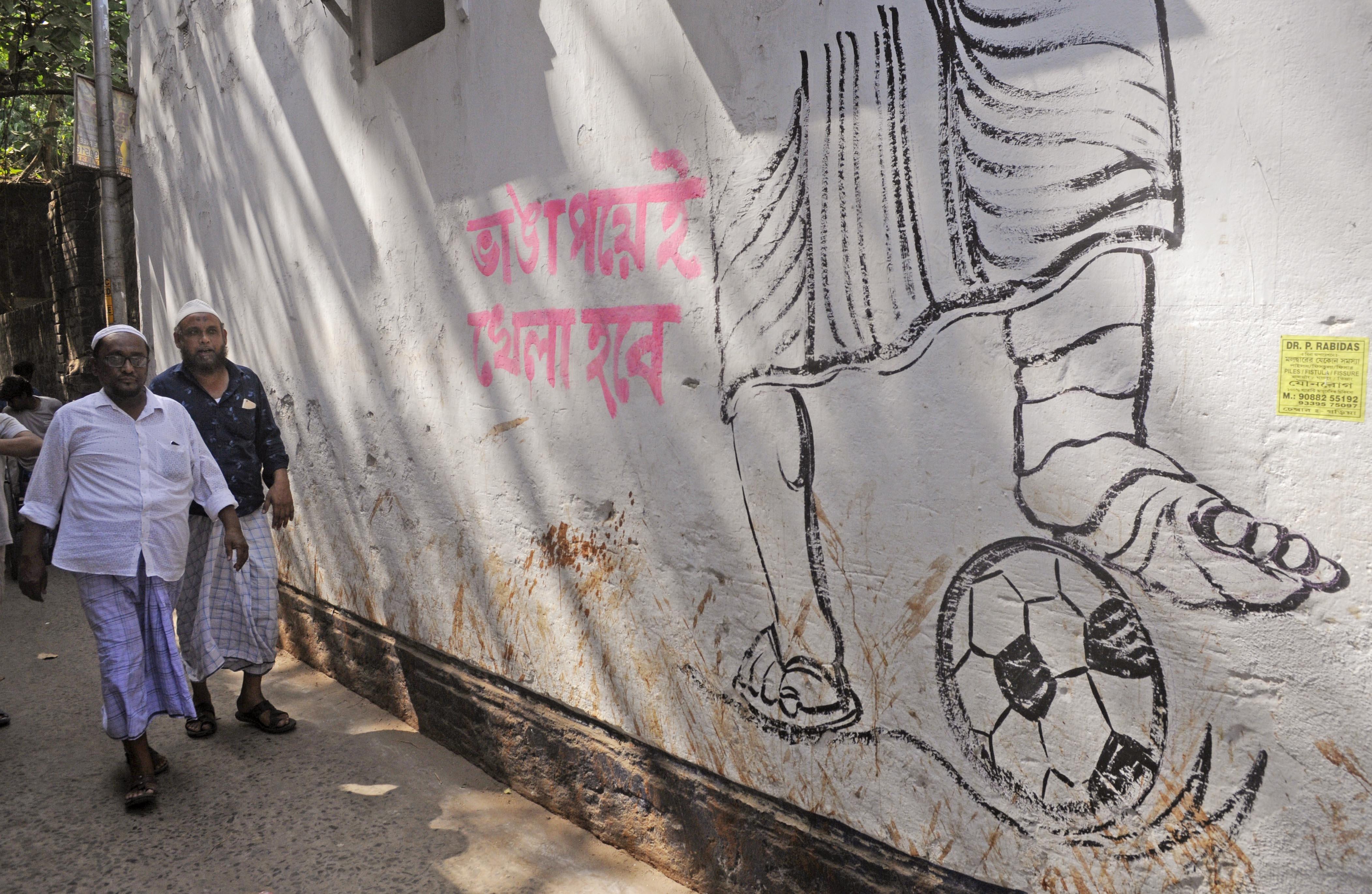 নন্দকুমার - ২০১৬ সালের বিধানসভা নির্বাচনে জয়ী তৃণমূল। ২০১৯ সালের লোকসভা ভোটের নিরিখে এগিয়ে তৃণমূল। (ছবিটি প্রতীকী, সৌজন্য এএনআই)
