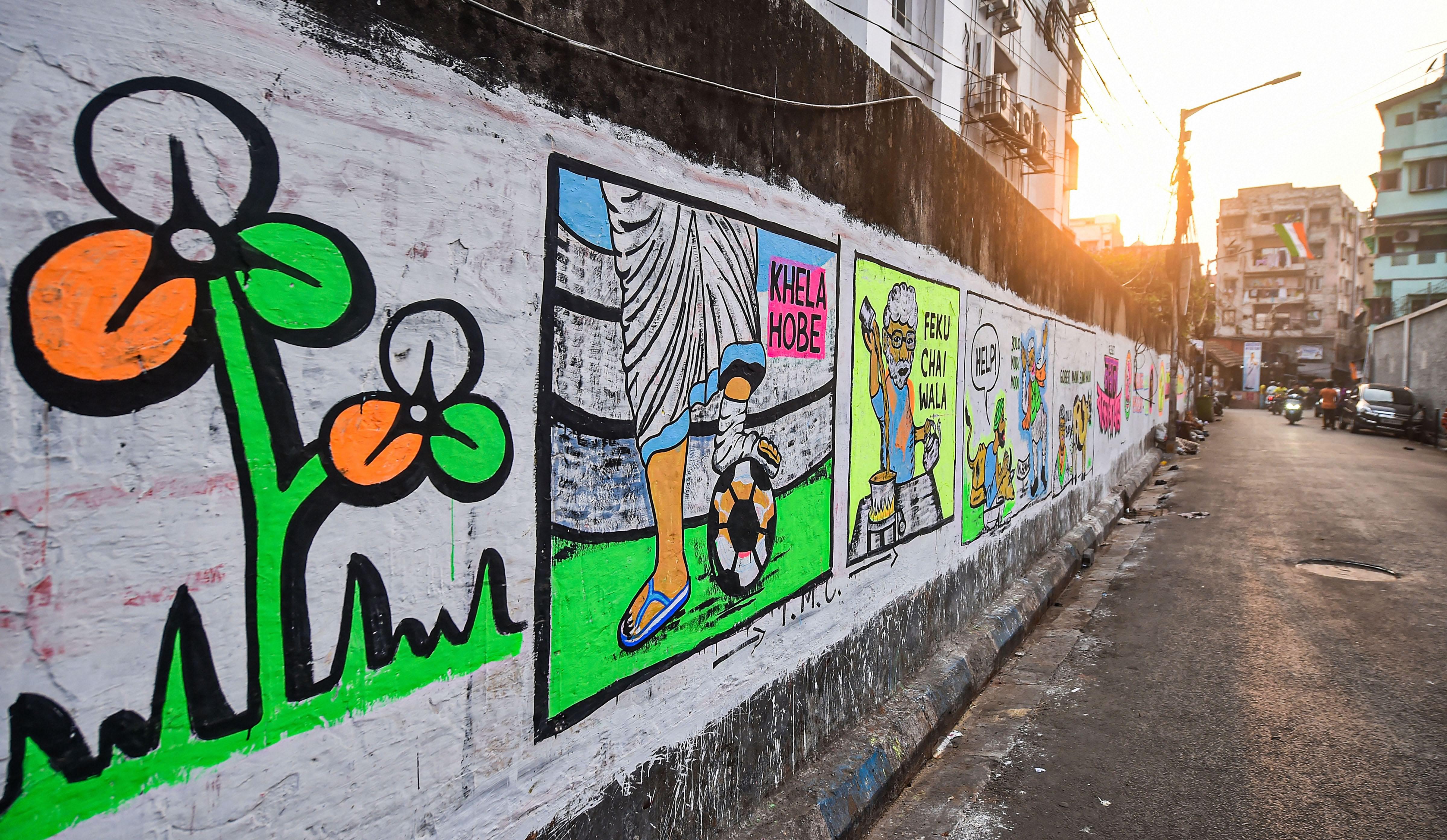 ময়না - ২০১৬ সালের বিধানসভা নির্বাচনে জয়ী তৃণমূল। ২০১৯ সালের লোকসভা ভোটের নিরিখে এগিয়ে তৃণমূল। (ছবিটি প্রতীকী, সৌজন্য পিটিআই)