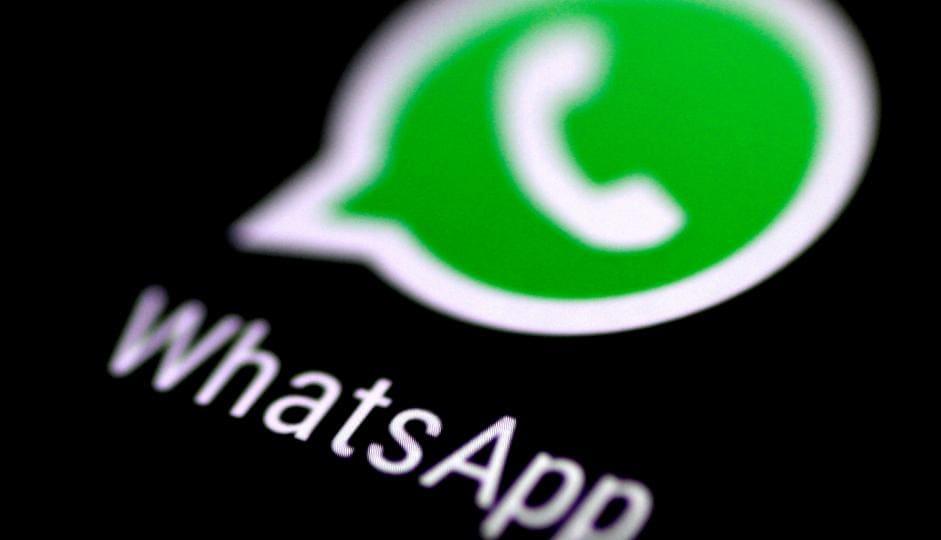 ডিপার্টমেন্ট অব পেনশন অ্যান্ড পেনশনিয়ার্স ওয়েলফেয়ার জানিয়েছে, 'এসএমএস ও ইমেল ছাড়াও এবার থেকে WhatsApp-এর মাধ্যমে নোটিফিকেশন পাঠাবে ব্যাঙ্কগুলি।' ফাইল ছবি : রয়টার্স (HT_PRINT)
