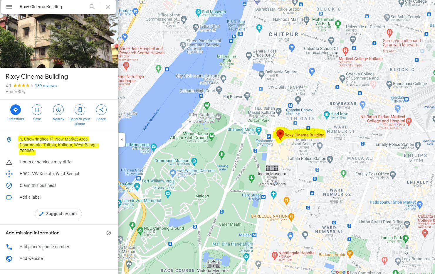আধার কার্ড তৈরি বা সংশোধন নিয়ে এখনও অনেকে বিভ্রান্ত হন। সেই কারণেই জনসাধারণের সুবিধার্থে স্থায়ী আধার কেন্দ্র গড়ল কলকাতা পুরসভা। ফাইল ছবি : গুগল (Google)