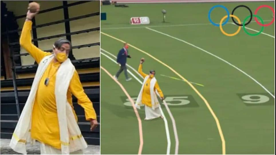 অলিম্পিকে নারকেল থ্রোয়ার শশী থারুর। ছবি : ফেসবুক। (Facebook)
