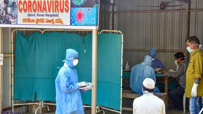 করোনায় মৃত্যু: ২৪ ঘণ্টায় করোনায় (Coronavirus) মৃতের সংখ্যা ২৯০। ফাইল ছবি : পিটিআই ( PTI)
