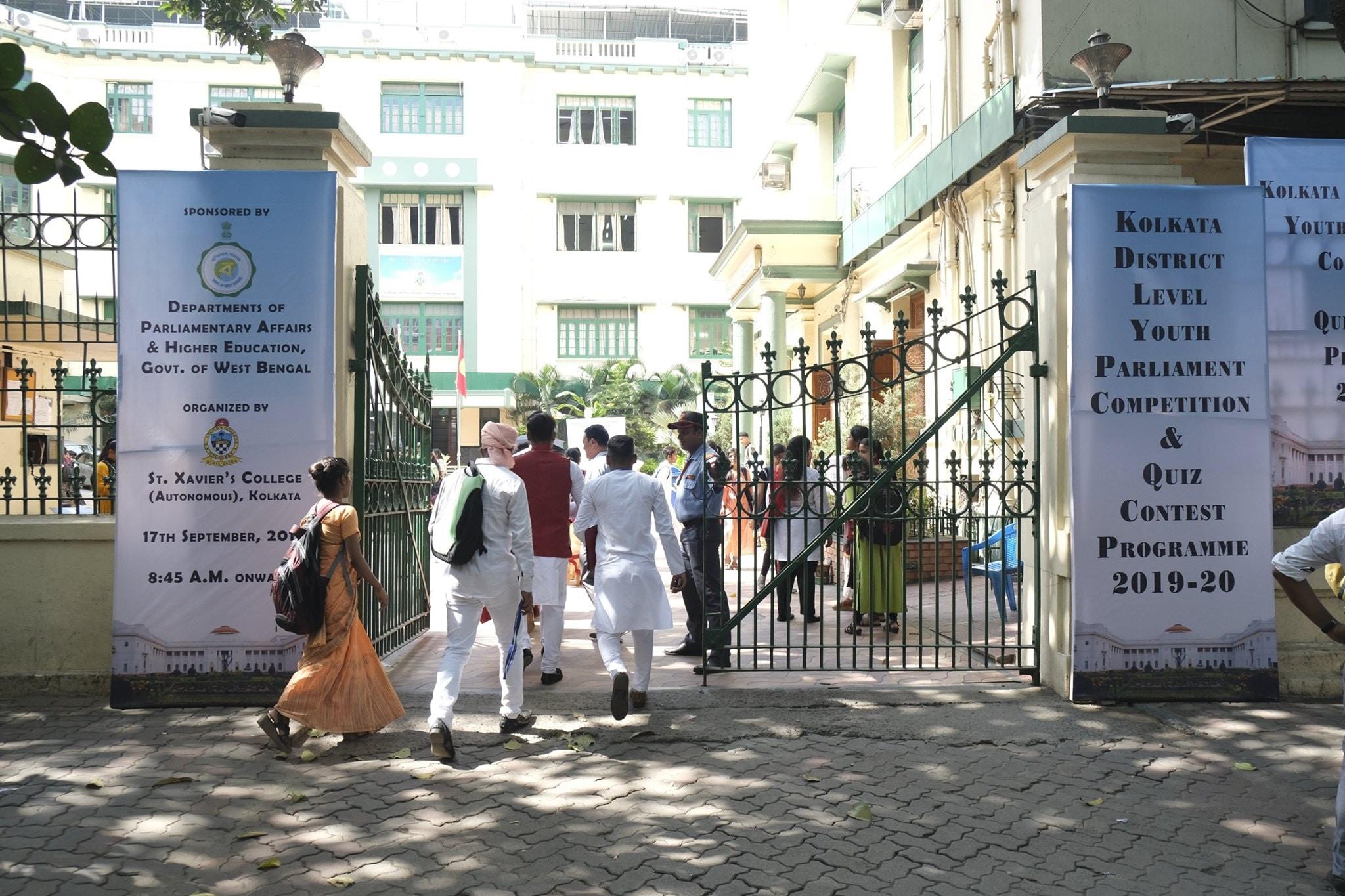 তালিকায় চতুর্থ স্থানে আছে সেন্ট জেভিয়ার্স কলেজ। গত বছর যুগ্মভাবে সপ্তম স্থান অধিকার করেছিল। (ছবি সৌজন্য, ফেসবুক @SXCKOLKATA)