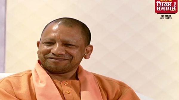 HT Samagam live  'Road to 5 trillion dollar economy goes through UP': Yogi Adityanath