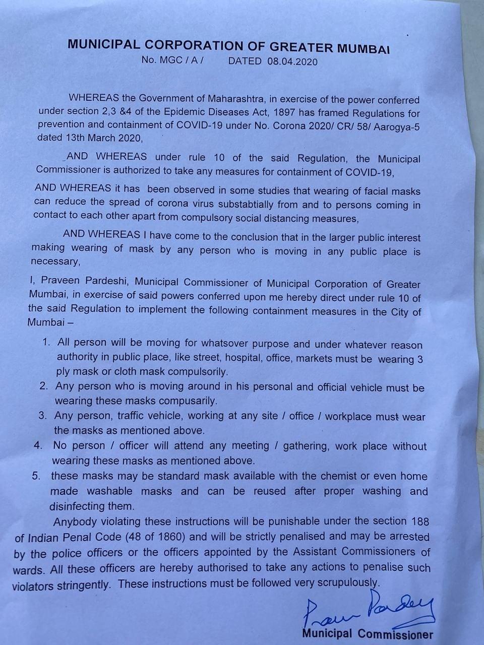 <p>BMC makes wearing masks mandatory in Mumbai</p>