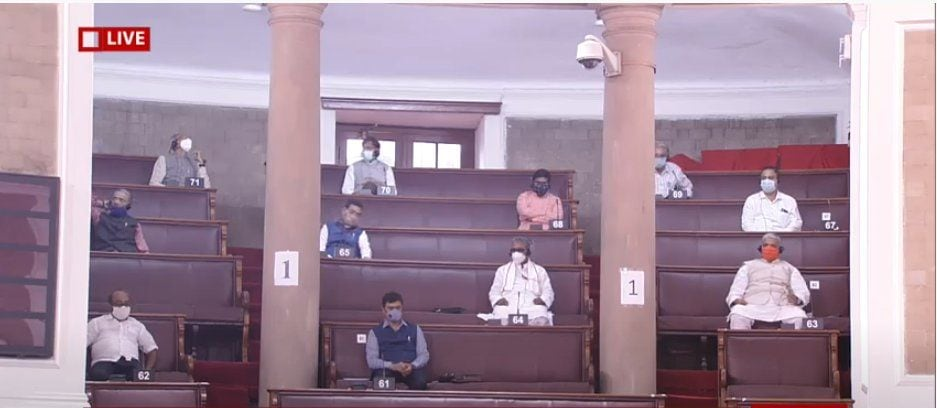 <p>Rajya Sabha MPs seated in visitor's gallery</p>