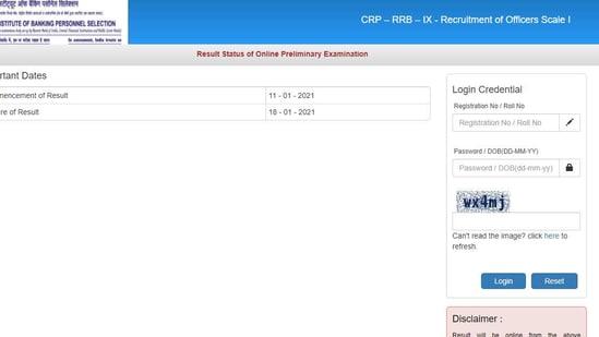 IBPS RRB Officers Scale 1 prelim result 2020. (Screengrab)