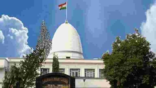 The next date of hearing for the petition has been fixed on January 11 by the Gauhati High Court .(SOURCED.)