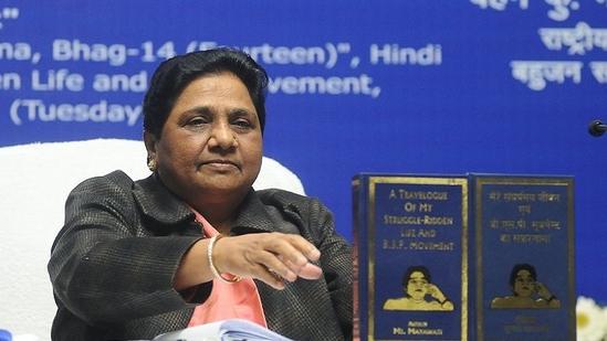 BSP chief Mayawati(Image via Twitter)