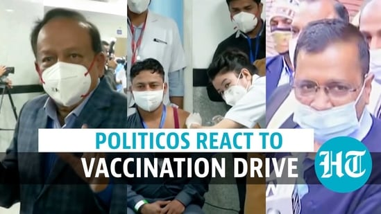Vaccine launch | Union ministers, CMs, Opposition: Watch political reactions