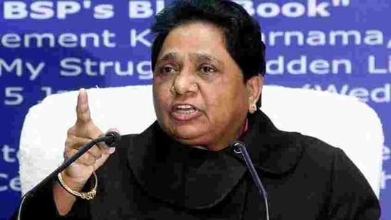File photo: BSP supremo Mayawati.(ANI FILE PHOTO)