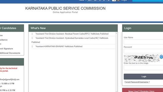 KPSC FDA admit card 2021. (Screengrab )
