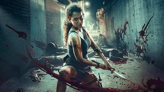 Kangana Ranaut has shared a new poster of her film, Dhaakad.